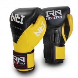 Boxing Gloves IRONITRO Tokio 2.0 Yellow 2020