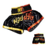 Short K1 Muay Thai MF CLASSIC