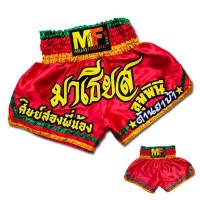 Short K1 Muay Thai MF Lumpinee RED