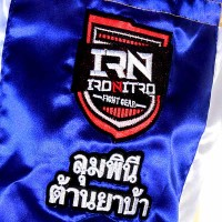 "Pantaloncini K1 Muay Thai IRONITRO ""Lumpinee"" Blue Made in Thailand"