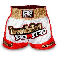 "Pantaloncini K1 Muay Thai IRONITRO ""Lumpinee"" RED Made in Thailand"