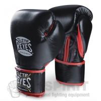 Guantoni Boxe Pro Training - Cleto Reyes 12 Oz. (NB: NON VENGONO SPEDITI IN CONTRASSEGNO)
