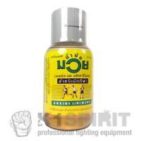 Olio Thai Linimento Boxing Oil Thai originale Thai 450 cl