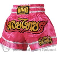 """Pantaloncini Thai Boxing """"Pink"""" Top King"""