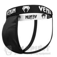 Conchiglia protettiva Venum Competitor Silver Series